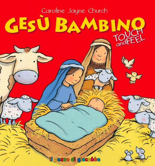 Gesù bambino touch and feel